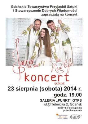 GPTS 23.08.2014_Galicia Folk Band_koncert