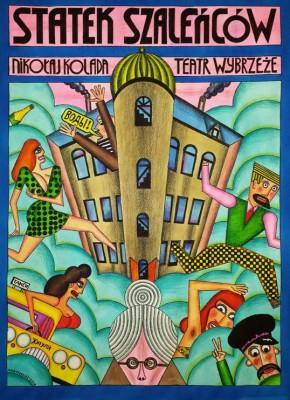 kk plakat STATKU SZALEŃCÓW autor Andrzej Krajewski