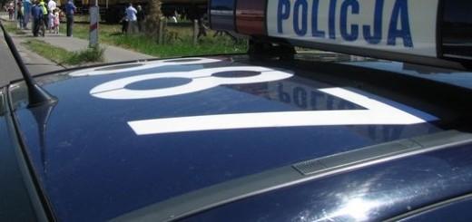 policja serwis KWP