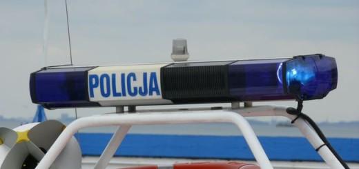 policja serwis KWP_1