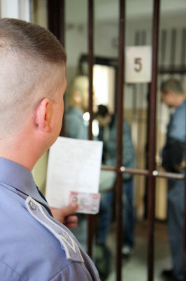 Służba Więzienna 3