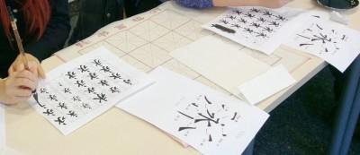 chinsskie kadr kaligrafia1