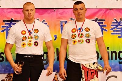 Yongchun Boxing CSC_0216