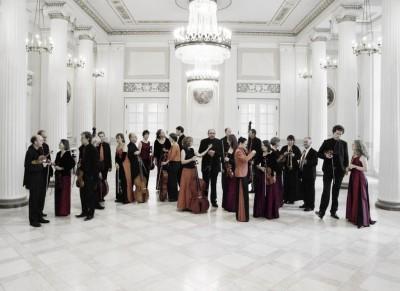 AKAMUS (Akademie fŸr Alte Musik)