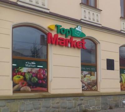 Top market na Pomorzu
